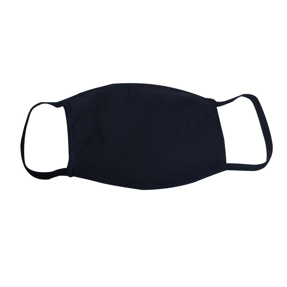 2-Ply Non Medical Re-Useable Cotton Safety Mask